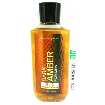Gel tắm gội nam Dark Amber Men's Collection chai 295ml của hãng Bath & Body Works từ Mỹ